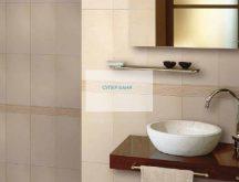 Плочки за  баня AUGUSTA Испания