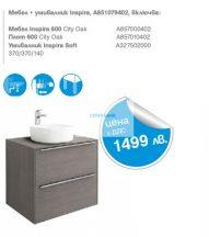 INSPIRA Мебел и умивалник - Roca