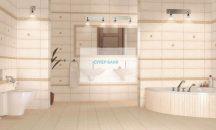 Плочки за баня  TRAWERTYN  - KSG Испания
