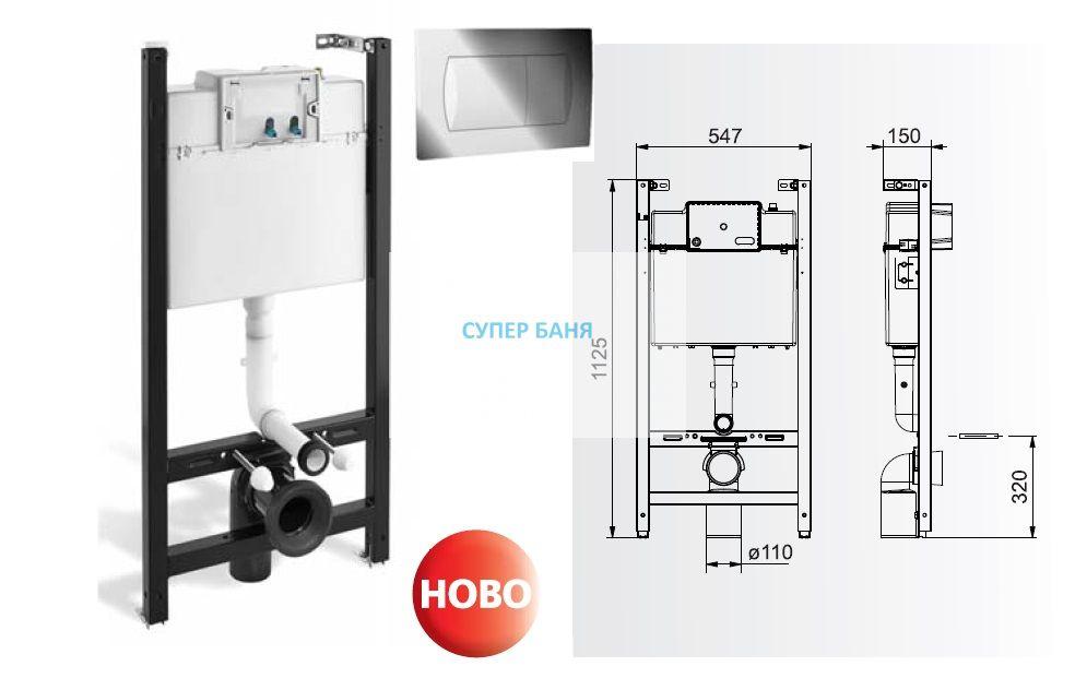 Модул за стенна тоалетна чиния ECO SOLUTION FAYANS